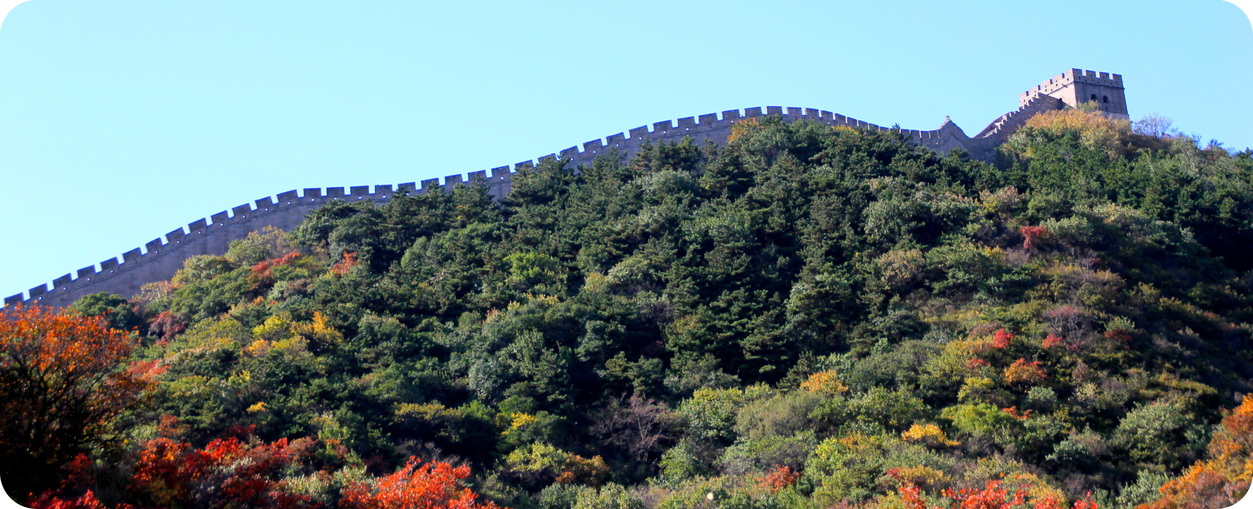kiinanmuuri-maisema