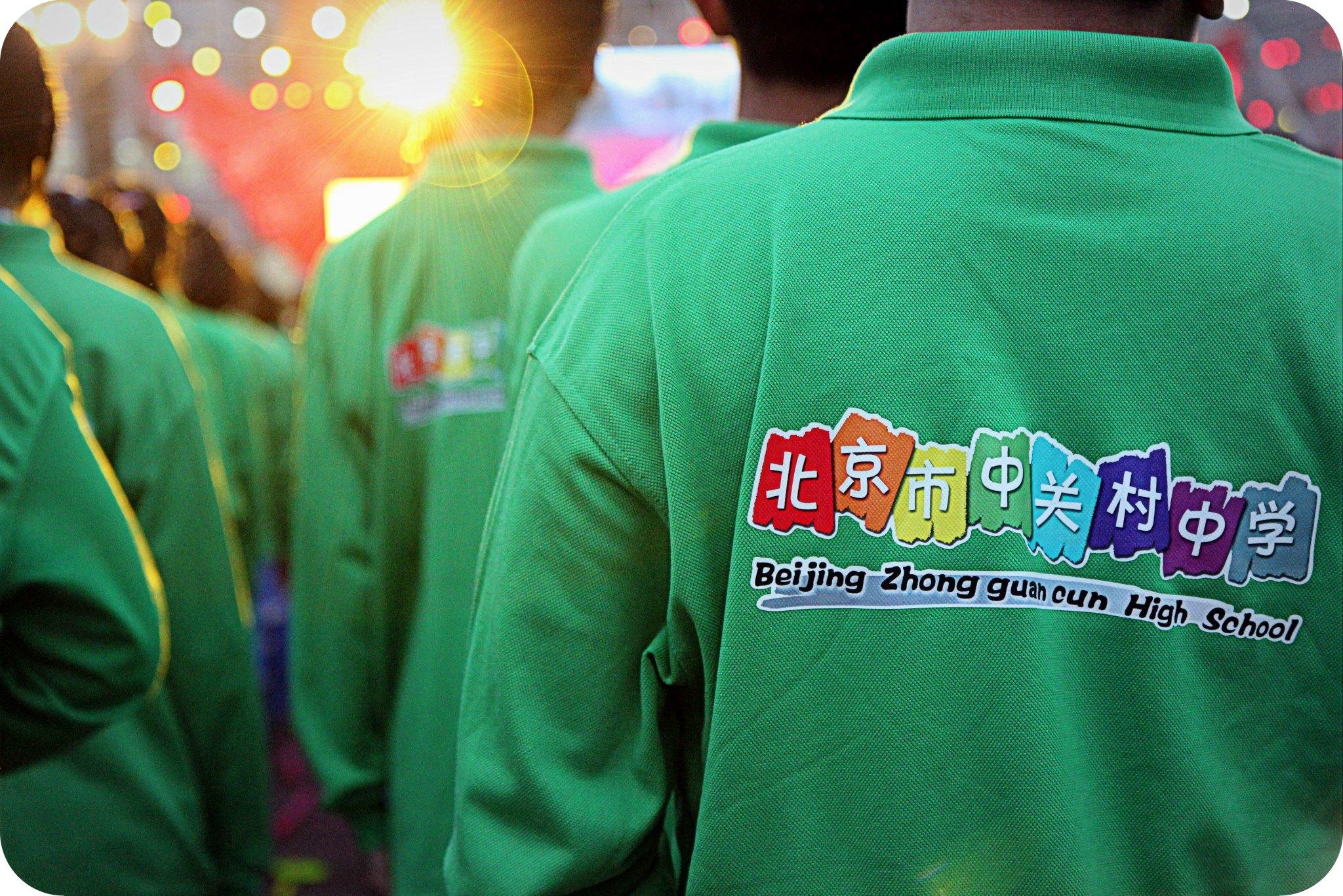 kiina-koulu-juhla